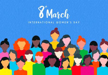 Ilustración de feliz día de la mujer de la celebración del 8 de marzo. Grupo de mujeres marchando juntas por el apoyo de la igualdad de derechos.