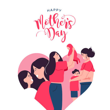 Happy Mothers Day card illustration for special family holiday. Mom with children, baby and pregnant mother inside heart shape.