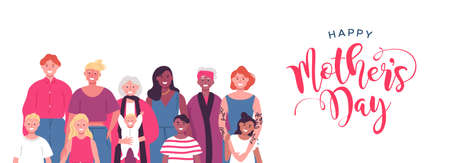 Happy Mothers Day banner illustration for special mother holiday. Diverse mom group with grandma, children and baby.
