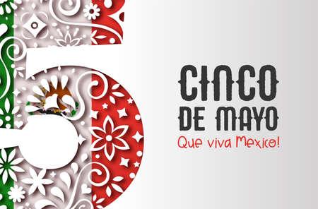 Illustration de carte de voeux Cinco de Mayo pour les vacances de l'indépendance du Mexique. Papercut 3D numéro 5 en papier d'art traditionnel mexicain avec fond de drapeau de pays.