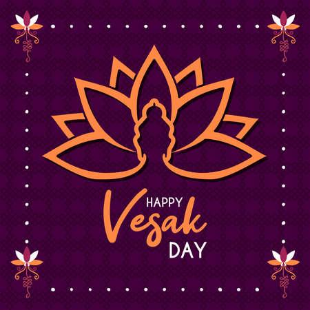 Happy Vesak Day card illustration for buddhism birth celebration. Buddha silhouette on lotus flower symbol.