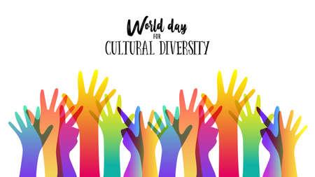 Tarjeta de ilustración del Día de la Diversidad Cultural de diversas manos humanas unidas por la libertad social y la paz. Ilustración de vector