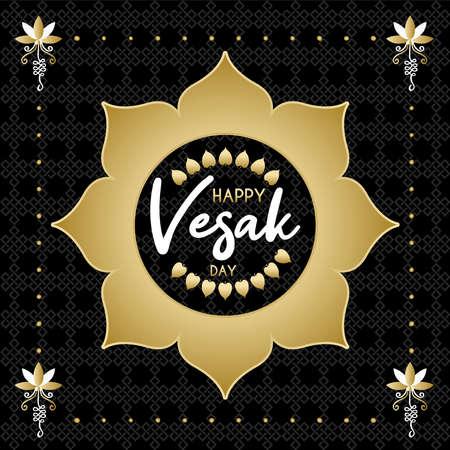 Happy Vesak Day card illustration. Gold lotus flower and bodhi tree leaf decoration for buddha birth celebration. Ilustrace