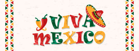 Citazione tipografica Viva mexico con cappello mariachi messicano tradizionale e peperoncino. Illustrazione di banner Web per feste di campagna, eventi culturali o vacanze. Vettoriali