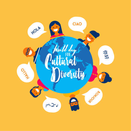 World Day for Cultural Diversity card illustration of diverse ethnic people and earth globe map. International social peace concept. Illustration