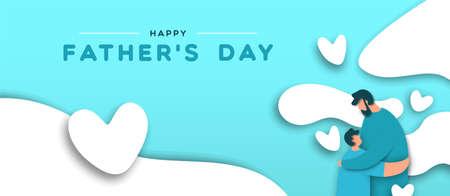 해피 아버지의 날 배너 삽화는 특별한 아버지의 휴일 축하를 위해 종이를 자른 아빠가 아이를 안고 있는 것을 보여줍니다. 벡터 (일러스트)
