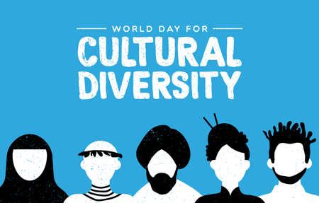 Illustrazione della cartolina d'auguri del giorno della diversità culturale. Il diverso gruppo sociale di persone comprende culture africane, asiatiche e americane.