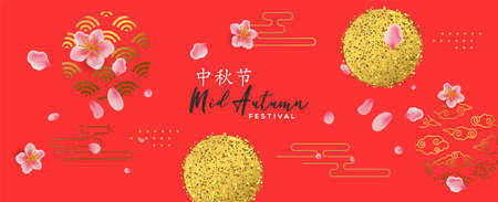 Mid autumn greeting card illustration of abstract asian decoration in gold glitter. Red celebration background with traditional clouds. Chinese translation: mid-autumn festival.