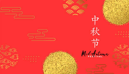 Mid autumn greeting card of abstract asian decoration in gold glitter.