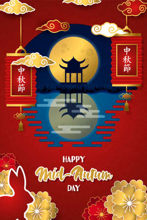Happy mid autumn festival  of traditional asian landscape under full moon.