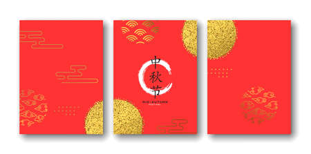 Mid autumn greeting card set of abstract asian decoration in gold glitter. Red celebration background with traditional clouds. Chinese translation: mid-autumn festival. Illusztráció