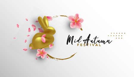 Carte de voeux du festival de la mi-automne de jouet de lapin 3d en or et de fleurs de prune rose réalistes sur blanc