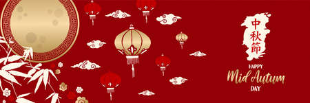 Happy mid autumn festival banner  of red paper lamps and Asian clouds under full moon.