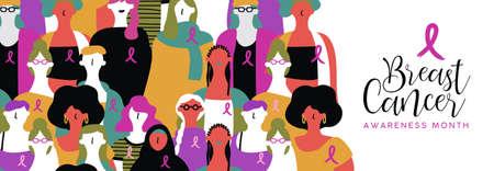 Ilustración de banner de mes de concientización sobre el cáncer de mama de diversos grupos de mujeres étnicas con cinta rosa de apoyo.