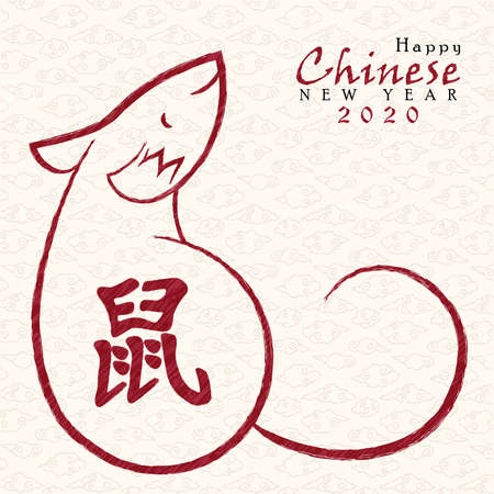 Happy Chinese new year 2020 greeting card of red mouse in asian art style for animal horoscope holiday.