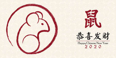 Happy Chinese New year 2020 traditional greeting card of red mouse in hand drawn asian art style