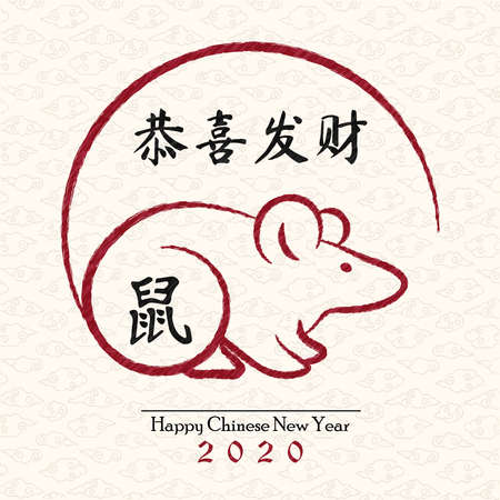 Happy Chinese New year 2020 traditional greeting card of red mouse in hand drawn asian art style.
