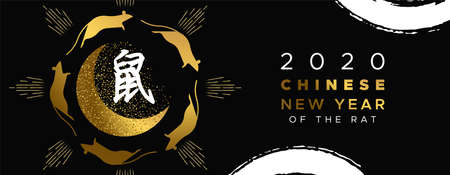 Chinese New Year 2020 web banner of gold mouse animals around golden glitter moon, modern luxury asian holiday astrology  illustration. Calligraphy translation: rat. 版權商用圖片 - 131513215