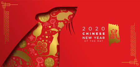 Chinese New Year 2020 papercut banner of red cutout mouse animal in modern 3d paper cut style with traditional gold asian culture icons. Calligraphy translation: rat.