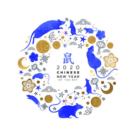 Chinese New Year 2020 greeting card of blue watercolor mouse animals, astrology symbols and traditional gold asian hand drawn icon circle frame. Calligraphy translation: rat.