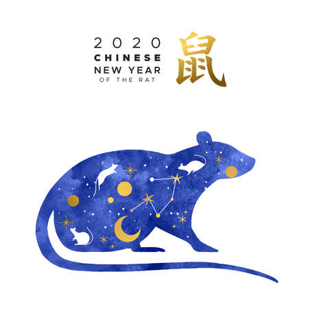 Chinese New Year 2020 greeting card illustration of blue watercolor mouse animal with modern gold astrology doodle icons. Calligraphy symbol translation: rat.