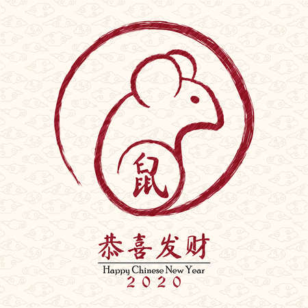 Happy Chinese New year 2020 traditional greeting card of red mouse in hand drawn asian art style. Calligraphy translation: rat, prosperity wishes. Ilustração
