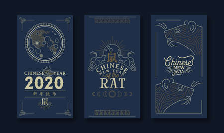 Chinese New Year 2020 greeting card set of gold mouse, traditional astrology decoration in modern line art style with asian quote. Calligraphy symbol translation: rat, fortune, happy holiday message.