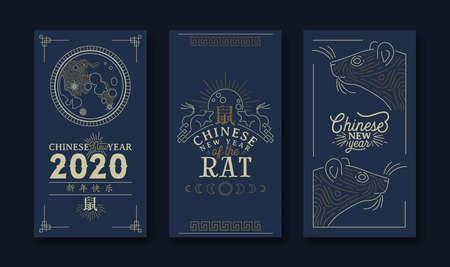 Zestaw złotej myszy z życzeniami chińskiego nowego roku 2020, tradycyjna dekoracja astrologiczna w nowoczesnym stylu sztuki linii z azjatyckim cytatem. Tłumaczenie symbolu kaligrafii: szczur, szczęście, wiadomość z okazji świąt. Ilustracje wektorowe