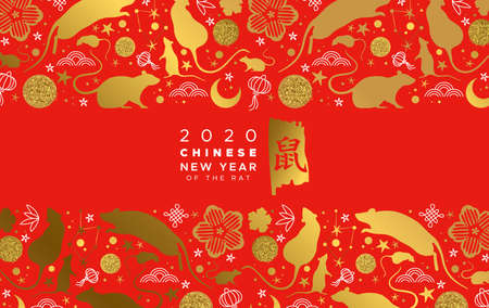 Chinese New Year 2020 greeting card of gold mouse animals, astrology symbols and traditional golden asian hand drawn icon on red background. Calligraphy translation: rat.