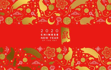 Tarjeta de felicitación de año nuevo chino 2020 de animales de ratón de oro, símbolos de astrología e icono dibujado a mano tradicional asiática de oro sobre fondo rojo. Traducción de caligrafía: rata.