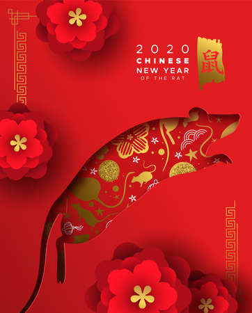 Chinese New Year 2020 papercut greeting card of red cutout mouse animal in modern 3d paper cut style with traditional blossom flowers. Calligraphy translation: rat.