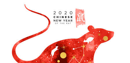 Chinese New Year 2020 banner illustration of red watercolor mouse animal with modern gold astrology doodle icons. Calligraphy symbol translation: rat.