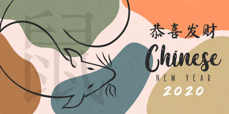 Chinese New Year 2020 banner of hand drawn ink brush mouse animal in traditional asian style and abstract earth color shape background. Calligraphy translation: rat, holiday wishes.