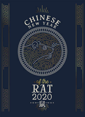 Tarjeta de felicitación de año nuevo chino 2020 con decoración de medallas de animales de ratón de oro en estilo de arte de línea moderna con adornos tradicionales asiáticos. Traducción de símbolo de caligrafía: rata.