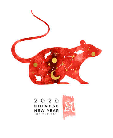 Chinese New Year 2020 greeting card illustration of red watercolor mouse animal with modern gold astrology doodle icons. Calligraphy symbol translation: rat. Illustration