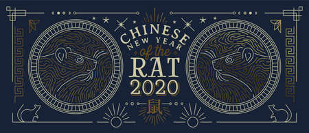Chinese New Year 2020 greeting card of gold mouse animal medal decoration in modern line art style with traditional asian ornament. Calligraphy symbol translation: rat.