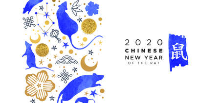 Chinese New Year 2020 greeting card of blue watercolor mouse animals, astrology symbols and traditional gold asian culture hand drawn icons. Calligraphy translation: rat. Stock Vector - 131515433