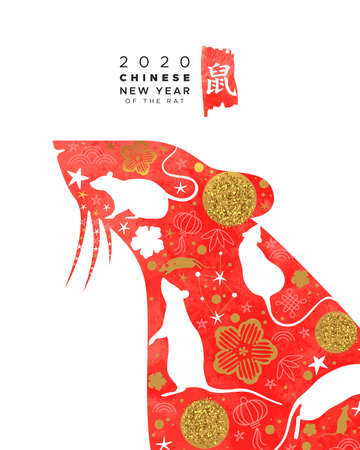 Chinese New Year 2020 greeting card of red watercolor mouse animal with modern gold astrology doodle icons. Calligraphy symbol translation: rat.