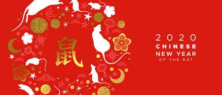 Carte de voeux du Nouvel An chinois 2020 d'animaux de souris d'or, de symboles d'astrologie et d'icône traditionnelle asiatique dorée dessinée à la main sur fond rouge. Traduction de calligraphie : rat.