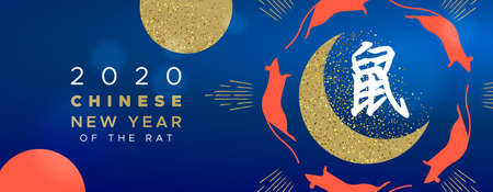 Chinese New Year 2020 banner of gold mouse animals around golden glitter moon, modern luxury asian holiday astrology  illustration. Calligraphy translation: rat.
