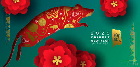 Chinese New Year 2020 papercut banner of red cutout mouse animal in modern 3d paper cut style with traditional blossom flowers. Calligraphy translation: rat.