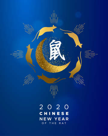 Chinese New Year 2020 greeting card of gold mouse animals around golden glitter moon, modern luxury asian holiday astrology  illustration. Calligraphy translation: rat. Illusztráció
