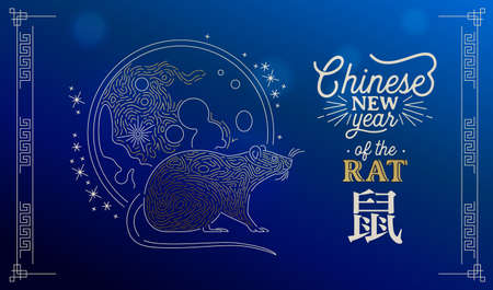 Chinese New Year 2020 greeting card of gold mouse animal and full moon in modern line art style with asian text quote. Calligraphy symbol translation: rat. Illusztráció
