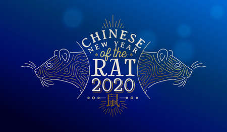 Chinese New Year 2020 greeting card of gold mouse animal decoration in modern line art style with traditional asian ornament. Calligraphy symbol translation: rat.