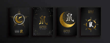 Chinese New Year 2020 luxury greeting card set for traditional asian holiday event. Modern lunar astrology elegant design with gold glitter and horoscope animal. Calligraphy translation: rat. 向量圖像