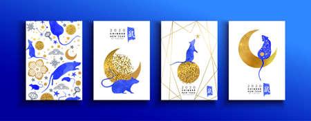 Tarjeta de felicitación de acuarela de año nuevo chino 2020 para evento tradicional de vacaciones asiáticas. Diseño elegante de astrología dibujado a mano con brillo dorado y horóscopo animal. Traducción de caligrafía: rata. Ilustración de vector