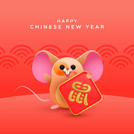Happy Chinese New Year 2020 greeting card illustration of cute funny mouse character cartoon with traditional red landscape background. Calligraphy symbol translation: rat.