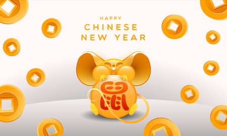 Happy Chinese New Year 2020 greeting card illustration of cute gold mouse animal with traditional asian coins and money for good fortune. Golden calligraphy translation: rat. 向量圖像