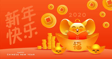 Chinese New Year of the rat greeting card, funny mouse in gold yuanbao toy with golden coins and costume for money prosperity. Calligraphy translation: happy holiday wishes, fortune.