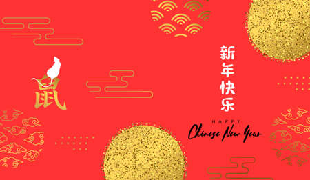 Chinese New Year 2020 greeting card, abstract red background in modern minimal style with gold glitter dust and mouse animal. Quote translation: happy holiday wishes, rat. Illustration